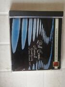 CD - Bill Evans - Montreux II