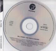 CD - Bill Evans - The Tokyo Concert