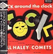 LP - Bill Haley and the Comets - Rock Around The Clock - JAPANESE