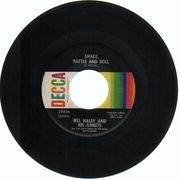 7'' - Bill Haley And His Comets - Shake, Rattle And Roll / A. B. C. Boogie - Sample Copy