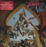 LP - Billy Ocean, Ruby Turner, Whodini, Precious Wilson - The Jewel of the nile