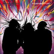 CD - Black Uhuru - Mystical Truth