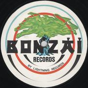 12inch Vinyl Single - Blue Alphabet - Cybertrance