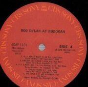 Double LP - Bob Dylan - Live At Budokan - JAPAN + BOOKLET