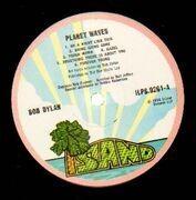 LP - Bob Dylan - Planet Waves - orig uk pink rim island