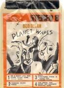8-Track - Bob Dylan - Planet Waves - White version