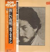 LP - Bob Dylan - New Morning - +OBI