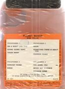 8-Track - Bob Dylan - Planet Waves - Still sealed