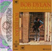 MC - Bob Dylan - Street-Legal