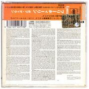 CD - Bob Dylan - The Freewheelin' Bob Dylan - Cardboard sleeve