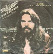 LP - Bob Seger & The Silver Bullet Band - Stranger In Town - Taiwan