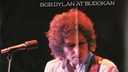 Double LP - Bob Dylan - Live At Budokan - w poster and booklet