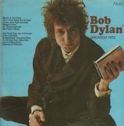 LP - Bob Dylan - Greatest Hits - -Amiga-Edition