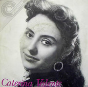 7inch Vinyl Single - Caterina Valente - Caterina Valente