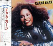 CD - Chaka Khan - What Cha' Gonna Do For Me