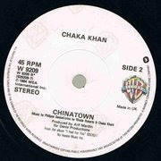 7inch Vinyl Single - Chaka Khan - I Feel For You - Paper Labels