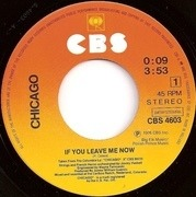 7inch Vinyl Single - Chicago - If You Leave Me Now