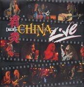LP - China - Live