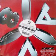 12inch Vinyl Single - Ciara - Goodies Remix