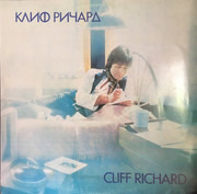 LP - Cliff Richard - Cliff Richard