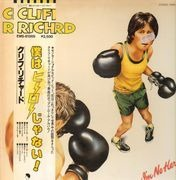 LP - Cliff Richard - I'm No Hero - With obi