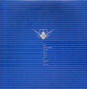 LP-Box - Cocoon Compilation - Cocoon Compilation E