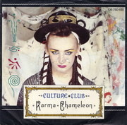 7inch Vinyl Single - Culture Club - Karma Chameleon