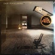 LP - Dan Fogelberg - Windows And Walls