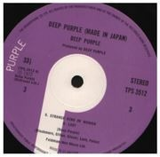 Double LP - Deep Purple - Made In Japan - UK