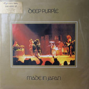 Double LP - Deep Purple - Made In Japan - 180g