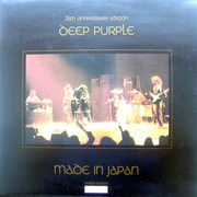 Double LP - Deep Purple - Made In Japan - Limited Edition Black Vinyl