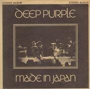 7inch Vinyl Single - Deep Purple - Made In Japan - Jukebox