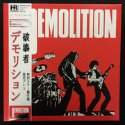 LP - Demolition - Wrecking Crew - Red/White Blend
