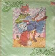 LP - Design - Day Of The Fox