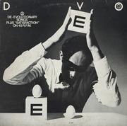 LP - Devo - B Stiff
