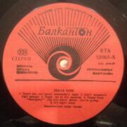 LP - Diana Ross - Diana Ross - Red