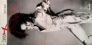 LP - Diana Ross - Swept Away - Gatefold