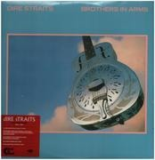 Double LP & MP3 - Dire Straits - Brothers In Arms - 180g + download
