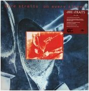 Double LP & MP3 - Dire Straits - On Every Street - 180 GRAMS VINYL + DOWNLOAD