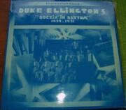 LP - Duke Ellington - 3 - 'Rockin' In Rhythm' (1929-1931)