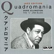 CD-Box - Duke Ellington - The 'C' Jam Blues