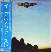 LP - Eagles - Same - JAPANESE PRESS