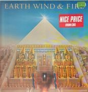 LP - Earth, Wind & Fire - All 'N All