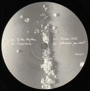12'' - Electronicat - Amour Salé