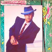 LP - Elton John - Jump Up!