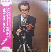 LP - Elvis Costello - This Year's Model - with OBI