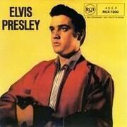 7inch Vinyl Single - Elvis Presley With The Jordanaires - Elvis Presley
