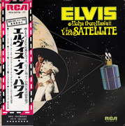 Double LP - Elvis Presley - Aloha From Hawaii Via Satellite - Gatefold