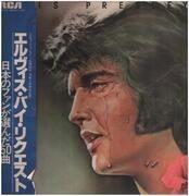 LP-Box - Elvis Presley - By Request Of Japanese Fans - Box-Set