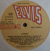 LP - Elvis Presley - Elvis - Yellow labels